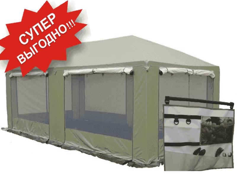 шатер пикник люкс