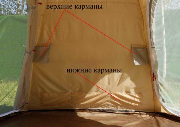 ЛОТОС 5У (камуфляж)