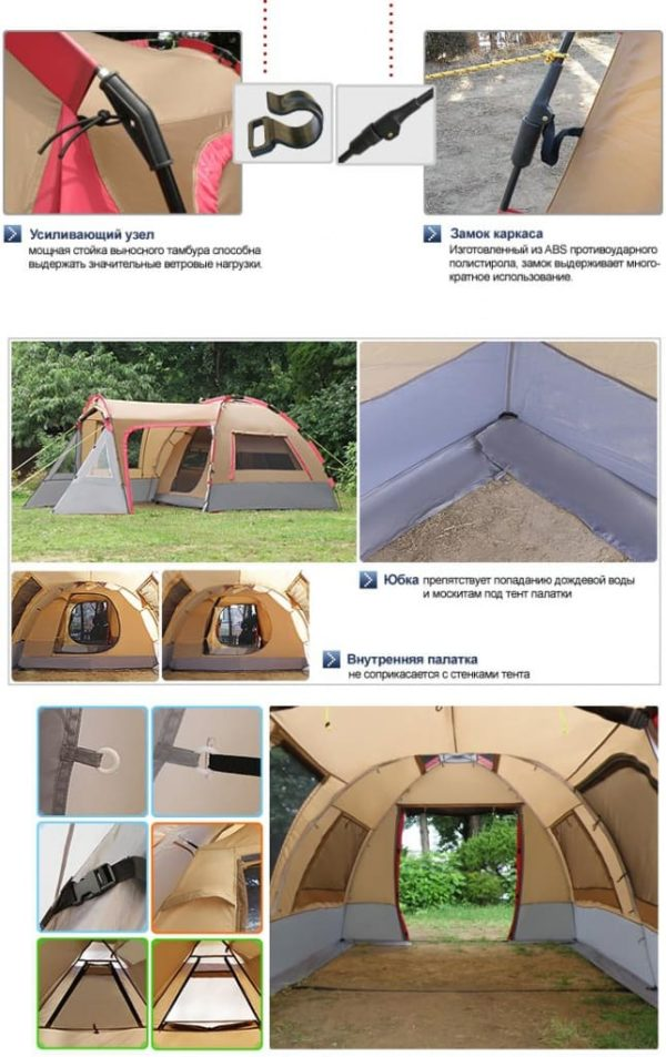 Палатка автомат Ultra