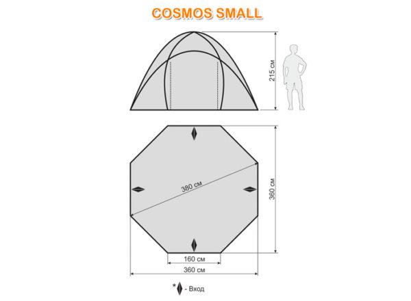 Шатёр автомат Cosmos small yellow