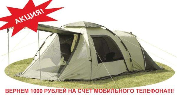 Палатка автомат Family