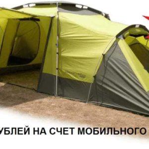 Палатка автомат Tourer