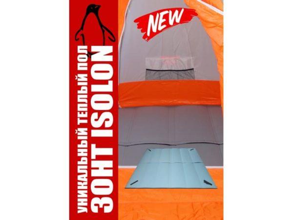 теплый пол для зимних палаток