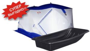 Модульная палатка ПИНГВИН™ «Big Twin» (1-сл)