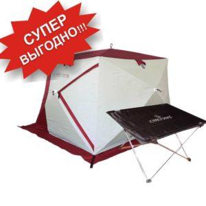 подарки при покупке палатки