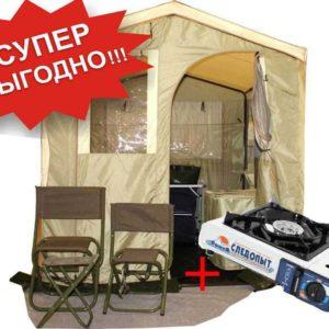 палатка кухня